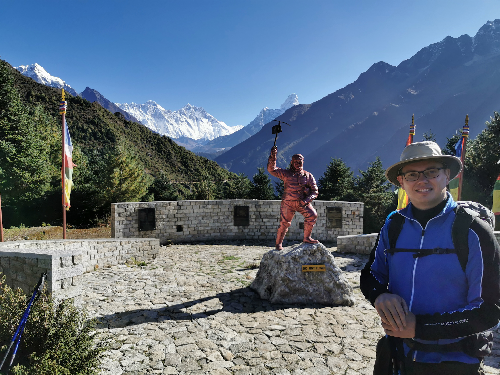 Mount Everest at sight